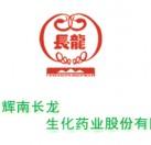 Changlong Pharmaceutical